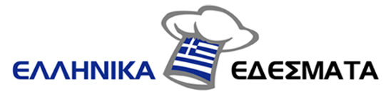 Ελληνικά Εδέσματα